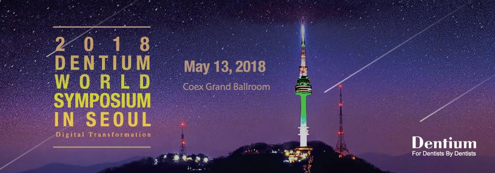 Dentium World Symposium in Seoul – 2018