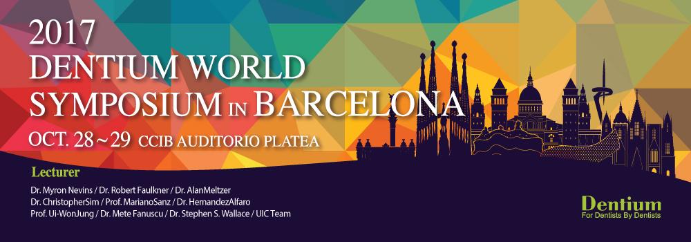Dentium World Symposium in Barcelona -2017